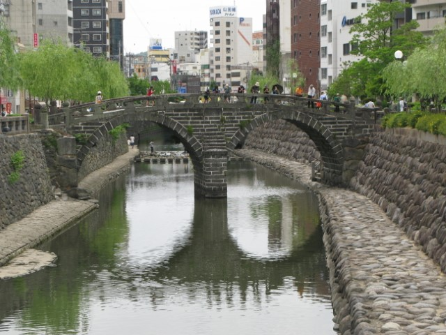 Megane bridge in Nagasaki