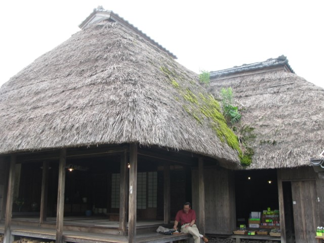 Samurai House in Chiran
